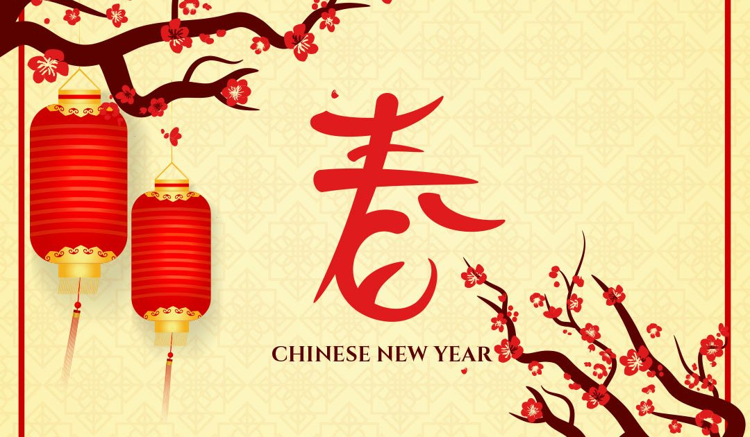 teclutions-chinese-new-year-cny-2019